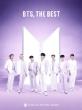 BTS, THE BEST 【初回限定盤A】(+Blu-ray)