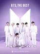 BTS, THE BEST 【初回限定盤C】(+フォトブックレット)