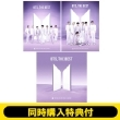 《3形態同時購入特典付き》 BTS, THE BEST 【初回限定盤A(+Blu-ray)】+【初回限定盤C】+【通常盤】