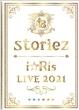 i☆Ris LIVE 2021 〜storiez〜【初回生産限定盤】(2DVD+CD)