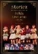 i☆Ris LIVE 2021 〜storiez〜
