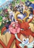 アニメ「ドラゴン、家を買う。」 第4巻