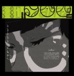 amazarashi Online Live 末法独唱 雨天決行【完全生産限定盤】(Blu-ray+2CD+グッズ)