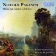ヴァイオリンとギターのための作品集 ロベルト・ノフェリーニ、ドナート・ダントニオ