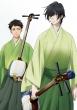 TVアニメ「ましろのおと」DVD 第四巻