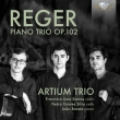 ピアノ三重奏曲第2番、組曲、2つの小品 アルティウム三重奏団