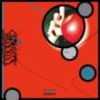 New Gravity【2021 RECORD STORE DAY 限定盤】(アナログレコード)