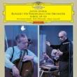 ドヴォルザーク:チェロ協奏曲、ハイドン:チェロ協奏曲第2番 ピエール・フルニエ、ジョージ・セル&ベルリン・フィル、バウムガルトナー&ルツェルン祝祭管