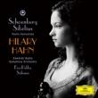シベリウス:ヴァイオリン協奏曲、シェーンベルク:ヴァイオリン協奏曲 ヒラリー・ハーン、エサ=ペッカ・サロネン&スウェーデン放送交響楽団