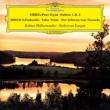 グリーグ:『ペール・ギュント』組曲第1番、第2番、シベリウス:フィンランディア、他 ヘルベルト・フォン・カラヤン&ベルリン・フィル(1971、1964)
