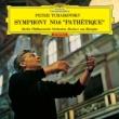交響曲第6番『悲愴』、組曲『くるみ割り人形』 ヘルベルト・フォン・カラヤン&ベルリン・フィル(1964、1966)