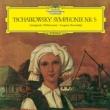 交響曲第5番 エフゲニー・ムラヴィンスキー&レニングラード・フィル(1960)
