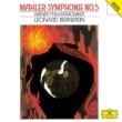 交響曲第5番 レナード・バーンスタイン&ウィーン・フィル
