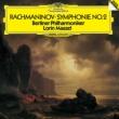 交響曲第2番、交響詩『死の島』 ロリン・マゼール&ベルリン・フィル