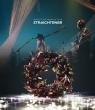 20201217+2021Applause TOUR (Blu-ray)