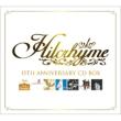 Hilcrhyme 15th Anniversary CD BOX 【初回生産限定盤】