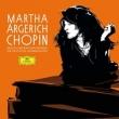 マルタ・アルゲリッチ/ショパン・ドイツ・グラモフォン録音全集 (5枚組/180グラム重量盤レコード/Deutsche Grammophon)