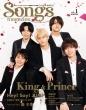 Songs magazine(ソングス・マガジン)Vol.1【表紙:King & Prince】[リットーミュージック・ムック]
