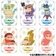ご当地ミントタブレット缶(※全6種類の内ランダム1種)/ クレヨンしんちゃん museum