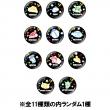 蓄光缶バッジコレクション(※全11種類の内ランダム1種)/ クレヨンしんちゃん museum