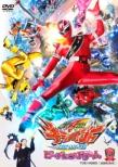 魔進戦隊キラメイジャー THE MOVIE ビー・バップ・ドリーム[DVD]