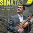 無伴奏ヴァイオリン・ソナタ 全曲 マキシム・ブリリンスキー