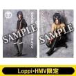 A4クリアファイル2枚セット(大典太光世 / ライブver.)【Loppi・HMV限定】※事前決済