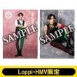 A4クリアファイル2枚セット(豊前江 / ライブver.)【Loppi・HMV限定】※事前決済
