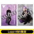 A4クリアファイル2枚セット(源清麿 / ライブver.)【Loppi・HMV限定】※事前決済