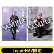 A4クリアファイル2枚セット(五月雨江 / ライブver.)【Loppi・HMV限定】※事前決済