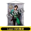 B2タペストリー(豊前江 / ライブver.)【Loppi・HMV限定】※事前決済
