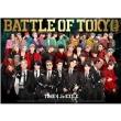BATTLE OF TOKYO TIME 4 Jr.EXILE(+3DVD)