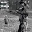 ドヴォルザーク:ピアノ三重奏曲第4番『ドゥムキー』、コダーイ:二重奏曲 バルナバーシュ・ケレメン、ニコラ・アルトシュテット、アレクサンダー・ロンクヴィヒ