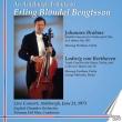 Triple Concerto / Double Concerto: Parikian(Vn)Bengtsson(Vc)Malcolm(P)Del Mar / Eco