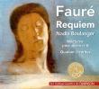 レクィエム(ナディア・ブーランジェ&ニューヨーク・フィル)、ピエ・イエズ(アンドレ・クリュイタンス&サン・トゥスタッシュ管弦楽団)、他