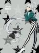 美少年探偵団2【完全生産限定版】