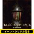 《第2部: キャン・GP・マイカ イベントシリアル付き》BLOOD COMPACT 《全額内金》