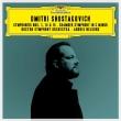 交響曲第1番、第14番『死者の歌』、第15番、室内交響曲 アンドリス・ネルソンス&ボストン交響楽団、オポライス、ツィムバリュク(2MQA/UHQCD)