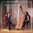 『Cello meets Harp〜チェロとハープの出会い』 マティアス・ヨハンセン、ジルケ・アイヒホルン
