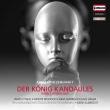 歌劇『カンダウレス王』全曲 ゲルト・アルブレヒト&ハンブルク・フィル、ジェイムズ・オニール、モンテ・ペーダーソン、他(1996 ステレオ)(2CD)