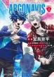 ARGONAVIS from BanG Dream! COMICS 2 ジャンプコミックス