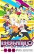 BORUTO-ボルト-SAIKYO DASH GENERATIONS 4 ジャンプコミックス