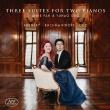Suite For 2 Pianos-arensky, Rachmaninov, Guo: Anke Pan Yuhao Guo