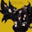Starlight E.P.【初回限定TOKYO SINGING盤】(+Blu-ray)