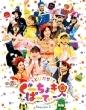 とびだせ!ぐーちょきぱーてぃー Season 2 Blu-ray