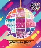 Hello! Project presents...「Premier seat」〜Hello! Project Premium〜