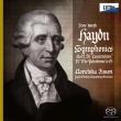 Symphonies Nos.12, 26, 47, 65 : Norichika Iimori / Japan Century Symphony Orchestra (Hybrid)