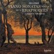 ピアノ・ソナタ第1番、第2番、2つのラプソディ ギャリック・オールソン