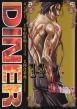 DINER ダイナー 14 ヤングジャンプコミックス