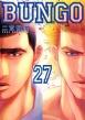 BUNGO -ブンゴ-27 ヤングジャンプコミックス